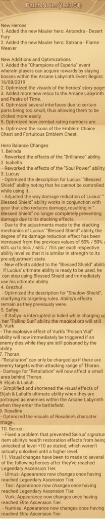 patch note