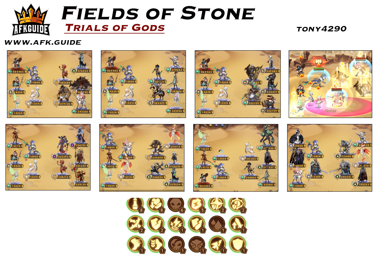 fields of stones trials of god